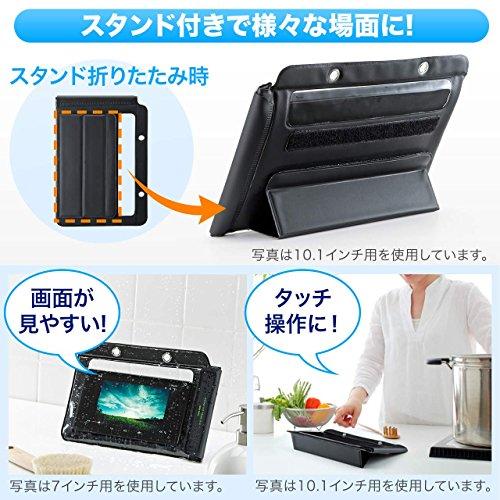 サンワダイレクト防水ケース7インチ対応IPX7iPadmini5/4対応スタンド機能付きストラップ付き200-PDA126