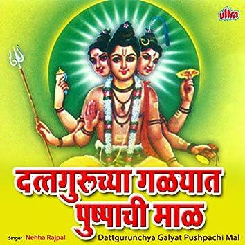 Dattagurunchya Galyat Pushpachi Maal