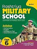 Best Military Books - Rashtriya Military School Class 6 Guide 2021 Review