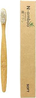 N-amboo 竹柄 歯ブラシ (白)