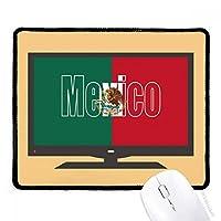 メキシコ国の旗の名 マウスパッド・ノンスリップゴムパッドのゲーム事務所