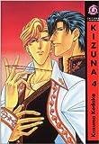 Kizuna, Tome 4 - De Kazuma KODAKA ( 26 novembre 2004 ) - 26/11/2004