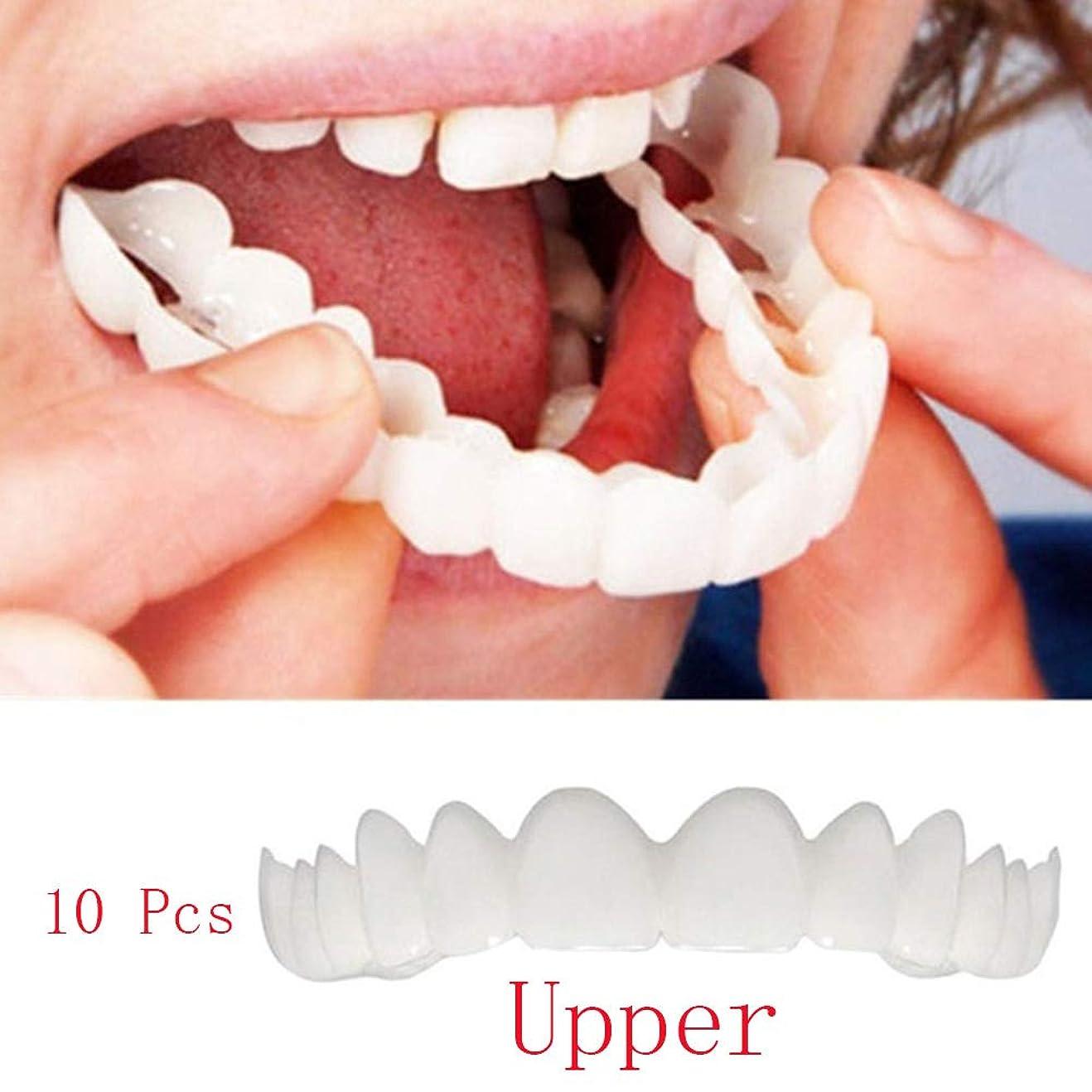 豆滅びるブラウザ白い歯10ピース上列快適な化粧品ソフト歯科ベニア高ソフト歯科に適した健康歯笑顔アナログ義歯大人