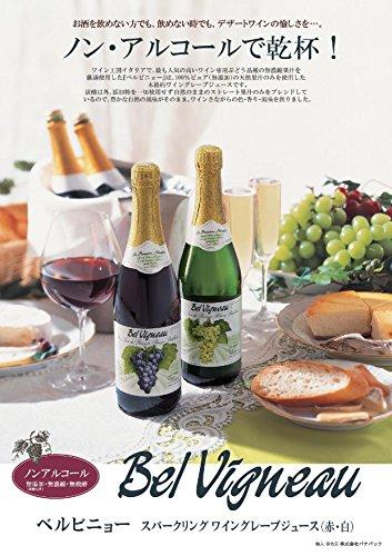 ノンアルコールスパークリングワイン【BelVigneauベルビニョー白】750ml[その他]