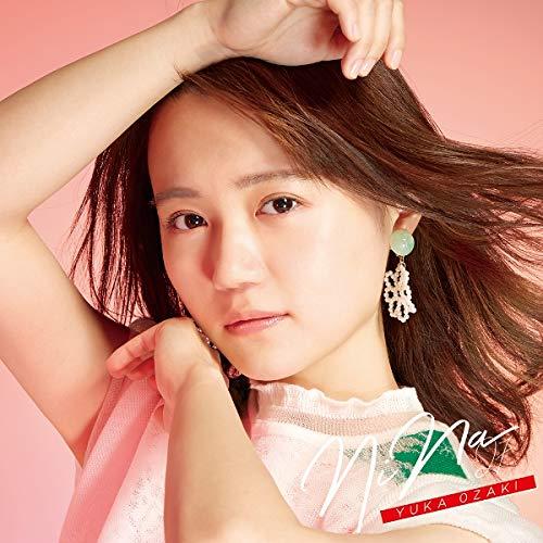 【Amazon.co.jp限定】NiNa (初回限定盤) (メガジャケ付)