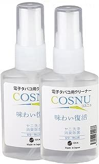 アイコス iQOS 用 クリーナー 洗浄液 COSNU (コスニュ) 50ml X2本