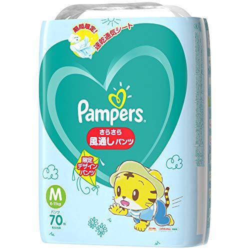 P&Gパンパース『さらさら風通しパンツ』