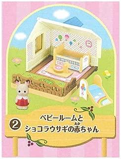 シルバニアファミリーミニシリーズ お家はすてきなあこがれのお店 [2.ベビールームとショコラウサギの赤ちゃん](単品)