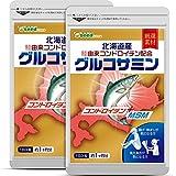 シードコムス 北海道産 鮭由来 プロテオグリカン & コンドロイチン 配合 グルコサミン サプリメント 約6ヶ月分 540粒