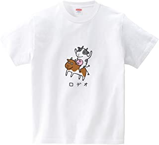 牛と牛のロデオ(Tシャツ?ホワイト) (オワリ)
