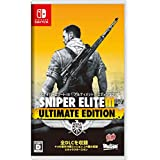 SNIPER ELITE Ⅲ ULTIMATE EDITION - Switch