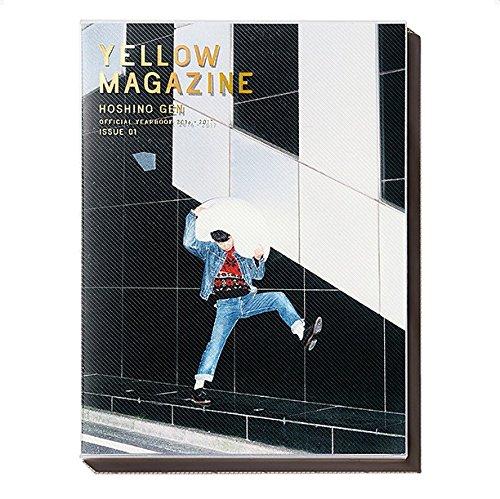 『YELLOW MAGAZINE 2016-2017』の1枚目の画像