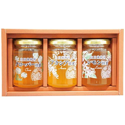 山田養蜂場 世界のはちみつ3本セット