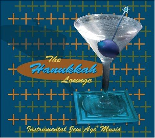 Hanukkah Lounge