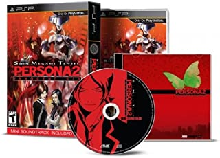 Persona 2 Innocent Sin Limited Edition with Sound Track Disc