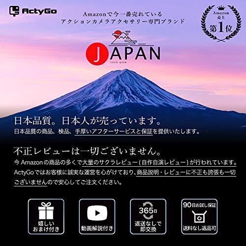 【ActyGo】GoProゴープロアクセサリーチェストハーネスhero9hero8スマホその他アクションカメラ対応