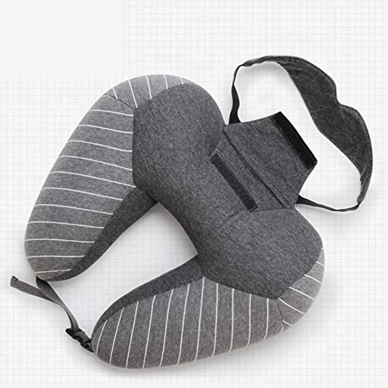必要とする一貫したおなかがすいたNOTE アイマスク付き睡眠クッションのためのh形旅行アイピロー屋外多機能軽量ナップネックピロー車飛行機