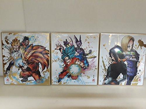 3 Litografias de Dragon Ball Fighterz