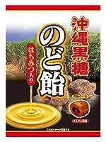 オークラ製菓 沖縄黒糖のど飴 90g×10袋