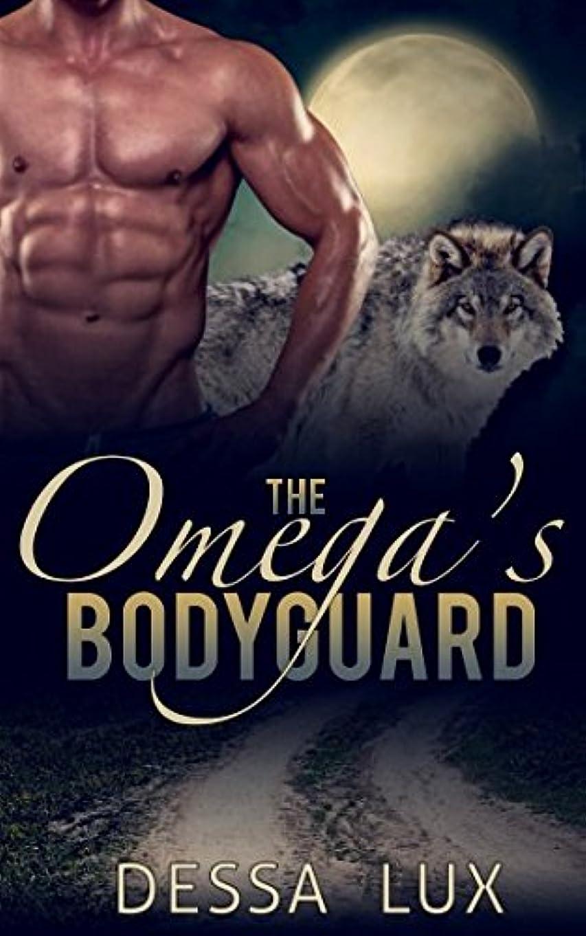 バイソンシダパーフェルビッドThe Omega's Bodyguard (The Protection of the Pack)