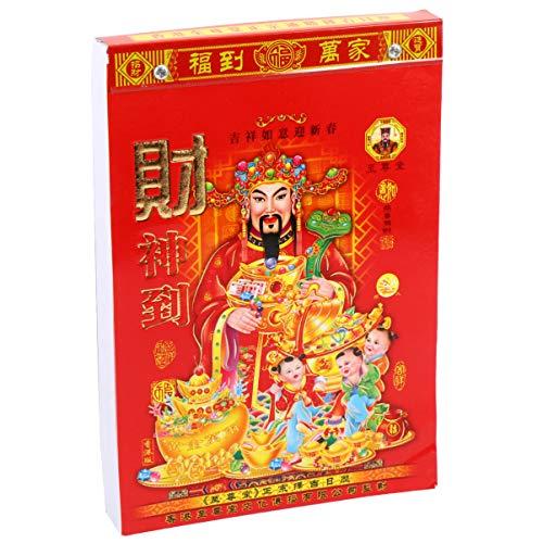 Tomaibaby - Calendario chino 2021 de pared, diario chino tradicional, una página por día, calendarios de año nuevo para decoración interior