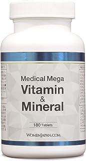 メディカル メガ ビタミン&ミネラル 180粒(30日分)×1瓶 メガビタミン マルチビタミン ミネラル サプリ サプリメント