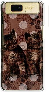 CaseMarket 【ポリカ型】 docomo AQUOS PHONE slider SH-02D ポリカーボネート素材 ハードケース [ キャット ウォールペーパー - ブラウン ]
