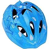 RIHE こども用ヘルメット 軽量 自転車 スケート 男の子 女の子 ジュニア 小学生 通学 アジャスター付き (ブルー&ハート)