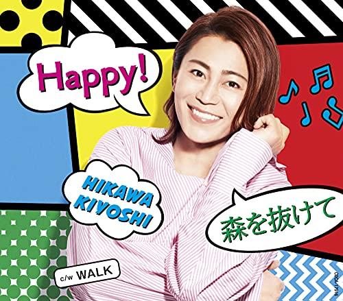 Happy!/森を抜けて〔Aタイプ〕C/W WALK