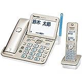 パナソニック 電話機 RU・RU・RU VE-GZ71DL-N [シャンパンゴールド]