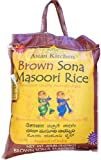 Asian Kitchen Brown Sona Masoori Aged Rice 20lbs Pound Bag (9.08kg) Short Grain Rice with Natural...
