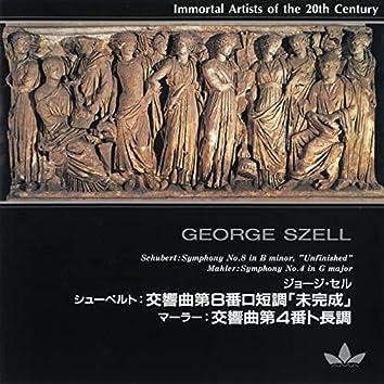 20世紀不滅の名演奏家 ジョージ・セル