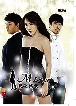 I Am Legend Korean Tv Drama Dvd English Subtitle NTSC All Region