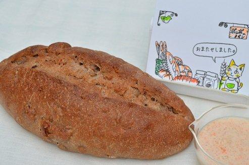 全粒粉100%くるみひまわりパン。 ※この甘みも、後味のよさも、素材から来るのだと思います。(酵母は天然酵母です) whole wheat 100%bread containing walnut and sunflower seed 全麥100%向日葵核桃