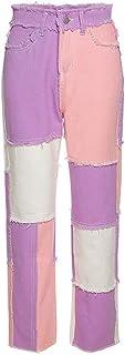 2020 Mujeres Calientes De Talle Alto Jeans Stretch Patchwork Recto Denim Pantalones Señoras Sexy Slim Bootcut Jean