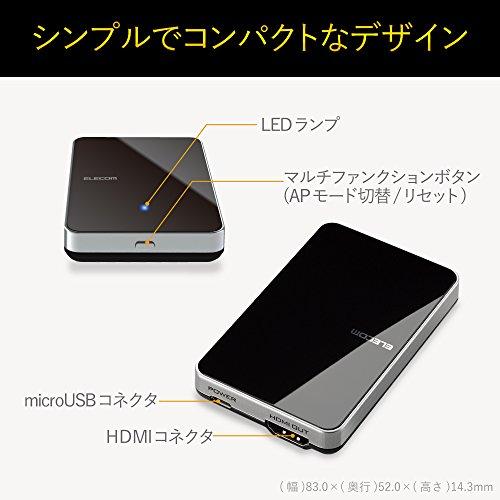 エレコムMiracastレシーバーミラキャストWindows10スマホ対応Continuum機能搭載LDT-MRC02/C