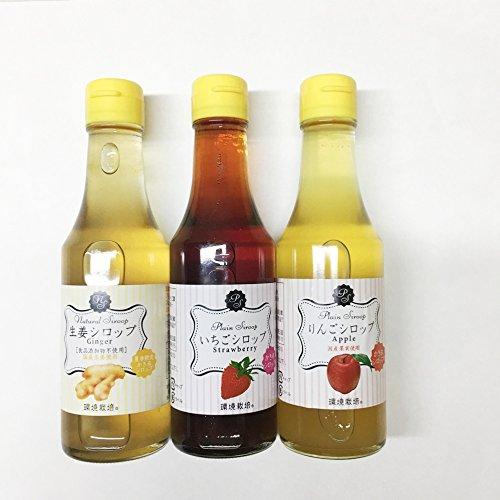 無添加 かき氷 シロップ 3種類セット いちご ジンジャー(ひやし飴) りんご 信州自然王国