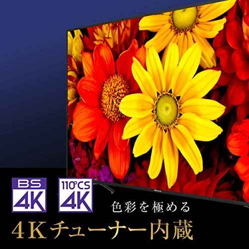 ハイセンス(Hisense)『65V型LED液晶テレビ(65E6000)』