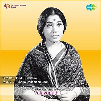 Valayapathi (Original Motion Picture Soundtrack)