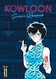 Kowloon Generic Romance - Tome 1