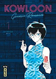 Kowloon generic romance, tome 1 par Jun Mayuzuki