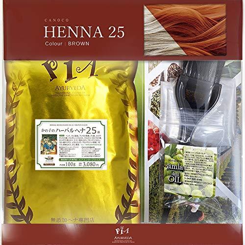 【ヘナ】 かの子のハーバルヘナ25番 (色:ブラウン Brown )  [ オーガニック農法 × 化学成分完全無...