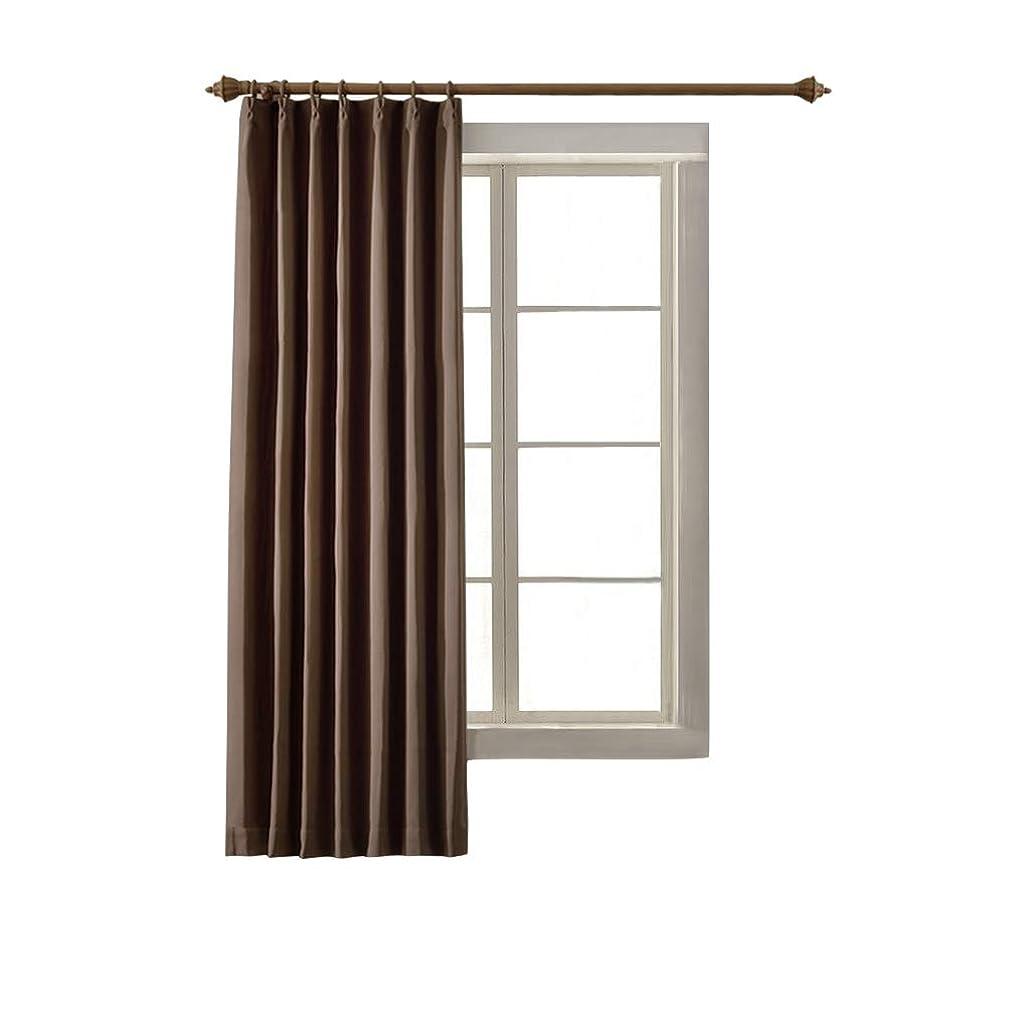 素晴らしい良い多くのクライストチャーチ辞任する(コットンツリー) CottonTree 一級遮光 カーテン 1枚入 アジャスターフック付き 形状記憶 スタイル ブラウン 幅100cm丈178cm
