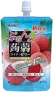 オリヒロ ぷるんと蒟蒻ゼリー ライチ 130g【8個セット】