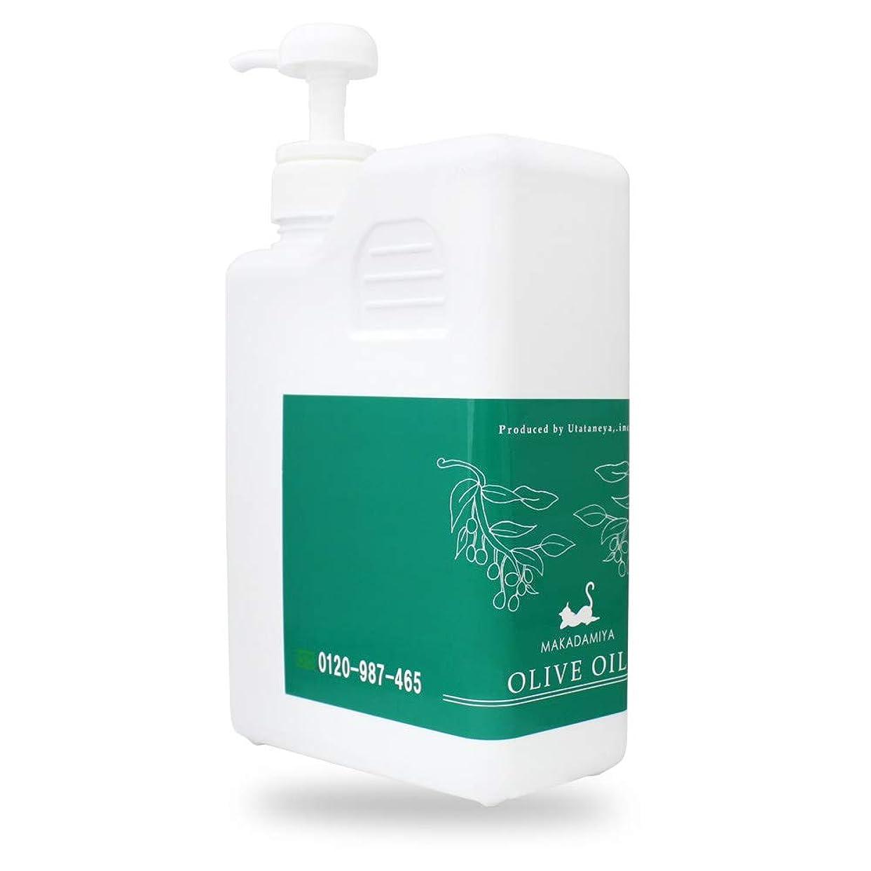 ウミウシネット絞るオリーブオイル1000ml (ボトル?ポンプ付) 天然100%無添加 マカダミ屋