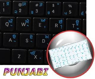 Punjabi Keyboard Labels ON Transparent Background with Blue Lettering (14X14)