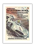 メルセデスベンツ - グランプリベルリン - F1 - ヴィンテージカーレースポスター によって作成された ハンス・リスカ c.1954 -プレミアム290gsmジークレーアートプリント - 46cm x 61cm