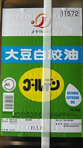 Jオイルミルズ 大豆白絞油 16.5kg 1斗缶 業務用