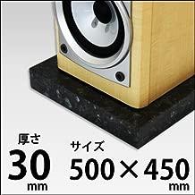 御影石オーディオボード エメラルドパール 厚み30ミリベース ノルウェー産 500×450ミリ ストレートエッジ 石専門店.com