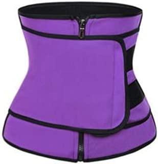 BeYOUtiful Adjustable Compression Belt Lose Weight Corset Slimming Waist Trainer
